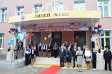 School N 1557 in the list of 200 best schools of Russia