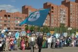 "25th anniversary of Youth Residential Complex ""Zelenograd"""