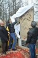April 21 'Khachkar' cross opened in Zelenograd in memory of victims of genocide