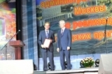 Zelenograd won the best implementation of municipal programs