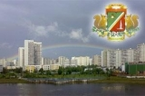 57th anniversary of Zelenograd